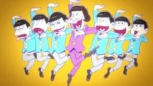まだまだ人気が衰えない六つ子の「 おそ松さん 」の兄弟まとめ