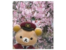 リラックマ×阪急電車のコラボグッズ第3弾が登場!非売品がもらえる春のスタンプラリーも‼