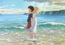 ジブリ作品「思い出のマーニー」、アカデミー賞受賞ならず 「インサイド・ヘッド」が長編アニメ賞に