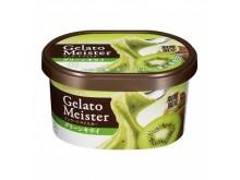 大人気の「クーリッシュ」と「ジェラートマイスター」に、春らしいさわやか味が仲間入り!