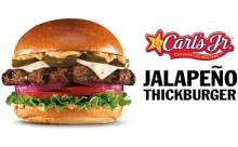 1年無料券も配布⁉︎米国のプレミアム・ハンバーガー「カールス・ジュニア」がついに明日オープン
