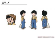 1969年の漫画「 風のように 」を劇場版アニメーションに!アニメ制作会社がクラウドファンディングでサポーターを募集