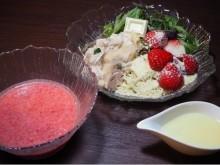 【ロッテ×麺屋武蔵】未体験のおいしさ!ホワイトデーはチョコたっぷりのつけ麺で決まり?!