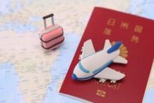 【海外旅行の基礎知識】機内に持ち込むと便利なアイテム5個