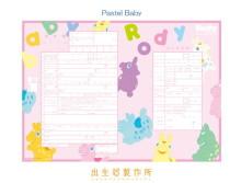 ハッピー気分をさらにアップ♡「ロディ」の出生届で赤ちゃんの誕生をお祝いしよう!
