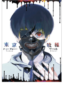 『東京喰種トーキョーグール』第1期、第2期BDBOX発売!