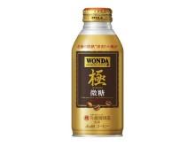 老舗「丸福珈琲店」監修のボトル缶コーヒー「ワンダ 極」がシリーズ展開!まずは微糖から発売‼
