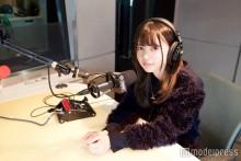乃木坂46がファッション誌に続きラジオも席巻中!齋藤飛鳥、女性アイドル初の抜てき<コメント到着>
