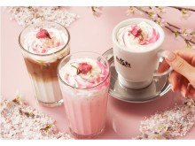 ひんやりとつめた~いドリンク「桜苺フローズン」と春の「桜らて」がMIYABIより登場!