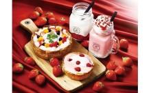 春爛漫♪パブロの「イチゴ×杏仁チーズタルト」が限定発売