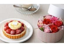 【小樽洋菓子舗ルタオ×日比谷花壇】母の日に感謝の花束と人気スイーツで、たくさんのありがとうをプレゼント