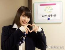 初代・日本一かわいい女子高生のキャッチフレーズ決定?オファー殺到で東京・愛知を行ったり来たり