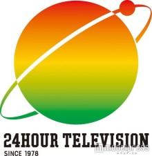 NEWS「24時間テレビ」メインパーソナリティーに 4人体制&武道館では初 メンバーコメント