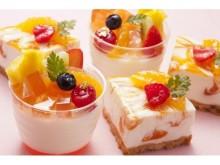 沖縄県本部産の甘酸っぱいアセロラでキレイをチャージ!!「ホテル日航アリビラ」のアセロラフェア