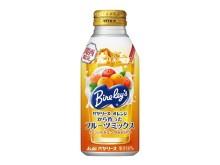 """関西エリア限定で""""バヤリースオレンジ""""から作った甘いミックスジュースが新発売やで!"""