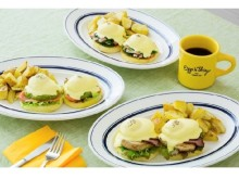 Eggs 'n Thingsのエッグスベネディクトがパワーアップ!ソースから一新したメニューでハワイ気分