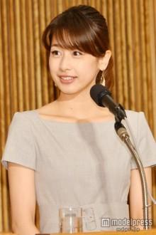 加藤綾子アナ、涙で「めざましテレビ」卒業「本当に幸せな8年間でした」