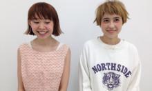今年は外ハネ・切りっぱなしの年☆短めヘアのための2大アレンジ特集!