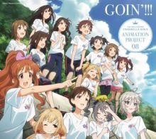 『劇場版KING OF PRISM』BD6月発売!新作アニメも収録