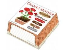 チロルの箱にカーネーションを咲かせよう!親子愛を育てる「母の日BOX」はいかが?