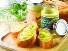 スプレッド状でパンに塗れるオリーブオイル!?料理でも大活躍のプレーンとガーリック味が登場