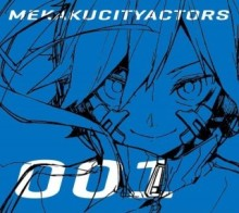勝手に私のスーパーヒロイン!アニメ「 メカクシティアクターズ 」のスーパー電脳少女、エネちゃんは最高!!