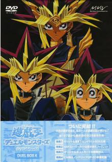 アニメ『遊☆戯☆王』「王の記憶編」がニコ生一挙放送決定!