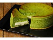 """""""ふわとろフォンダン仕立て""""の大人気チーズケーキに、味わいたっぷり「八女抹茶フォンダンフロマージュ」が季節限定で登場!"""