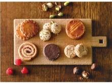素敵なティータイムを!焼き菓子専門店「ビスキュイテリエ ブルトンヌ」のこだわりを詰めたクッキー缶が発売‼