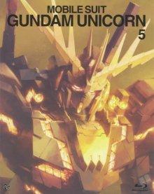 『機動戦士ガンダム THE ORIGIN III』上映会チケット先行販売
