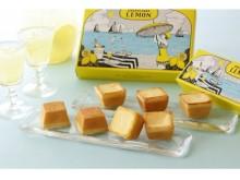 濃厚チーズと爽やかレモンの絶妙なハーモニー♪帰省みやげには、資生堂パーラーのスイーツを