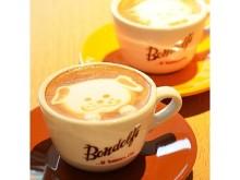もっと気軽に保護犬とふれあおう!代官山のアートな空間のカフェが4月30日にハッピーなイベントを開催