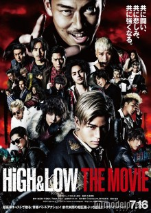 """EXILE TRIBE「HiGH&LOW」圧巻の""""予告映像""""&キャスト勢揃いの""""本ビジュアル""""解禁"""