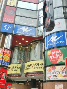 コスパ最強説!?  渋谷の卓球酒場で500円ランチを食べてきた♡
