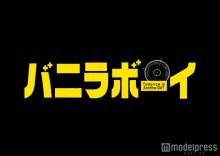 ジャニーズJr.ジェシー×松村北斗×田中樹、映画初主演決定<コメント到着>
