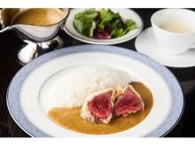 「百年カレー」で有名な「日光金谷ホテル」の味を新宿で!新施設「BEAMS JAPAN」内にオープンする話題のレストラン♪