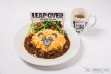 AAAのコラボカフェが渋谷にオープン パンダ尽くしのメニューがキュート