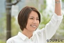 元光GENJI・佐藤アツヒロ、19年ぶりに連ドラ出演 イメージ一変、かつてない役に挑戦<コメント到着>