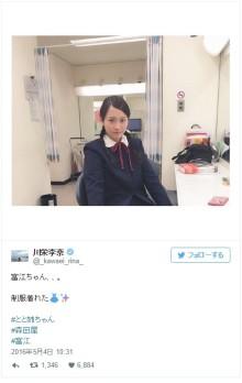 川栄李奈、朝ドラ「とと姉ちゃん」の制服姿が話題 演技にも絶賛集まる