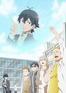 今夏放送TVアニメ『はんだくん』公式サイトリニューアルOPEN