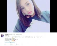 「ワイドナショー」出演の現役女子高生・北村優衣に注目集まる「大人っぽい」「本当に高校生?」