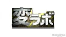NEWS小山慶一郎、肉体美披露でSFアクション挑戦 渾身の映像作品初主演