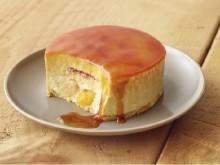 【小樽洋菓子舗ルタオ】懐かしいのに新しい!喫茶店のプリンアラモード風ケーキが期間限定で登場