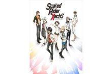 2016年夏アニメ「スカーレッドライダーゼクス」主題歌を鈴木達央さんと宮野真守さんによるデュエットソングに決定。