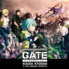 アニメ「GATE 自衛隊 彼の地にて、斯く戦えり」展がアキバの東京アニメセンターで開催中!
