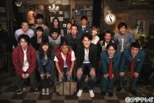 福山雅治「冗談かと…」岡村隆史に月9出演オファー?