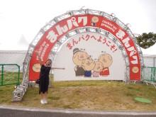 1日中楽しめる巨大フードフェス「まんパク」に行ってきました!