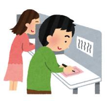 若い子が輝く未来へのチャンス☆18歳から選挙へ行くメリットとは??