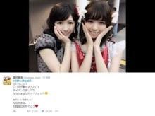 """乃木坂46西野七瀬、誕生日が""""トレンド1位""""の反響 AKB48渡辺麻友との2ショットも可愛い"""