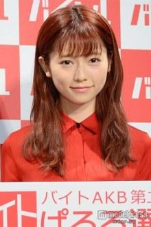 "AKB48島崎遥香""赤面""英会話にファン悶絶「英語どころではない」「神番組きた」"